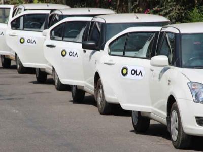 कर्नाटक में 6 महीने के लिए ओला कैब्स का लाइसेंस रद्द, जानिए क्या है वजह