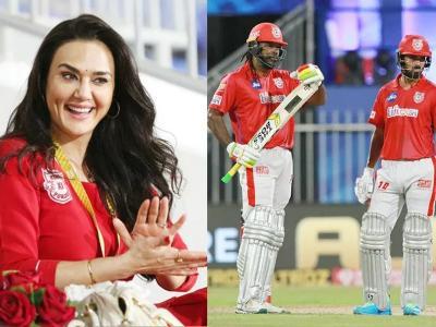 IPL 2021: पंजाब के बल्लेबाजों ने वानखेड़े में मचाया तहलका, 18 चौके, 13 छक्के जड़ बनाए 221 रन, खुशी से झूम उठीं प्रीति जिंटा - Hindi News | Rajasthan vs PBKS kl rahul chris gayle and deepak hooda help punjab big score | Latest cricket News at Lokmatnews.in