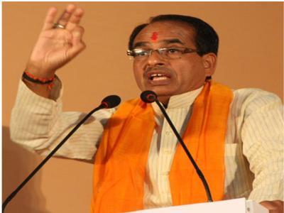 CM शिवराज ने कहा-आज से शुभ कार्य शुरू होंगे, लेकिन अब कांग्रेस सो जाएगी