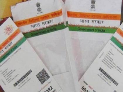 now after coming home the postman will update the mobile number in the adhaar card no need to go adhaar centre ippb uidai   Aadhaar update: अब पोस्टमैन घर आकर अपडेट करेंगे आधार कार्ड, सेंटर पर जाने की टेंशन खत्म
