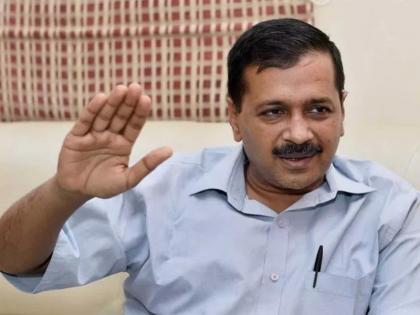 Goa Assembly pollsunemployment allowance Rs 3000 and 80 percent quotaArvind Kejriwal announces for locals   गोवा विधानसभा चुनावः3000 रुपये का बेरोजगारी भत्ता, सरकारी नौकरी में 80 प्रतिशत कोटा, दिल्ली सीएमअरविंद केजरीवाल ने की घोषणा