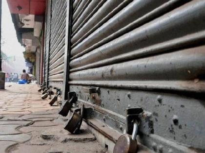 Bharat Bandh farmer three lawBiharpeople upset rioting RJD workersCongress support | भारत बंदःबिहार में मिला-जुला असर,राजद कार्यकर्ताओं के हुड़दंग से लोग परेशान,कांग्रेस का समर्थन