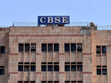 CBSE constitutes committeeClass 12 studentssubmit its report within 10 days objective criteriaevaluation | 12वींबोर्ड परीक्षा:CBSE ने 13 सदस्यीय समिति बनाई,10 दिनों के भीतररिपोर्ट सौंपेगी, जानें पूरा मामला
