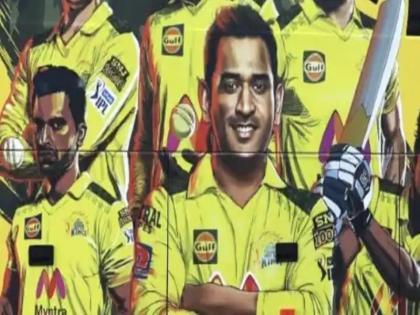 IPL 2021 Chennai Super Kings new jersey unveiled ahead of the season by Myntra | IPL 2021: इस सीजन नई जर्सी में मैदान पर धमाका करने को तैयार है धोनी की चेन्नई सुपर किंग्स, जानें और क्या है खास