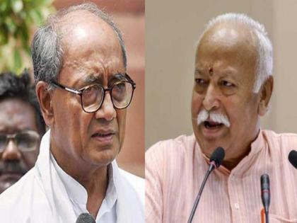 Digvijay Singh on RSS Chief statement says means DNA of Mohan Bhagwat and Owaisi is same   आरएसएस प्रमुख के बयान पर दिग्विजय सिंह का तंज, 'फिर तो मोहन भागवत और ओवैसी का डीएनए एक जैसा'