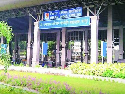 Dr. Babasaheb Ambedkar International Airportbrakesnew draft privatizationConsultant stopped work | विमानतल निजीकरण के नए मसाैदे पर ब्रेक! कंसल्टेंट ने काम काे दिया विराम