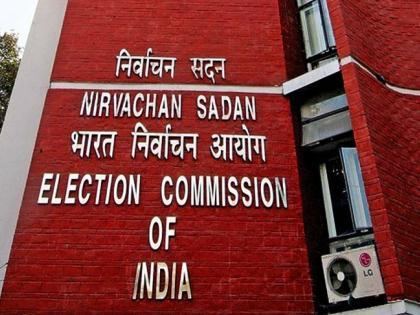 Election Commission meets CEOsGoa, Manipur, Punjab, Uttarakhand and Uttar Pradesh 2022 | विधानसभा चुनावः गोवा, मणिपुर, पंजाब, उत्तराखंड और उत्तर प्रदेश के सीईओ से मुलाकात करेंगे मुख्य चुनाव आयुक्त सुशील चंद्रा, जानिए मामला
