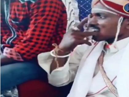 groom eating tobacco on stage in wedding video goes viral on social media funny video   शादी में दूल्हा स्टेज पर बैठाकर खा रहा था तंबाकू, वीडियो हुआ वायरल, यूजर्स ने किए मजेदार कमेंट