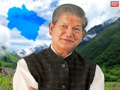 Uttarakhand CongressGanesh Godiyal new state presidentHarish Rawat head election campaign committee   उत्तराखंड कांग्रेस में फेरबदलःगणेश गोदियाल नए प्रदेश अध्यक्ष,चुनाव प्रचार समिति प्रमुख होंगे हरीश रावत