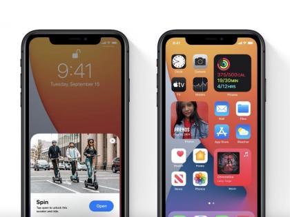 Apple iOS 14.7.1 version release, will be more important in terms of security, will help in fixing bugs in Apple Watch feature | Apple iOS 14.7.1 वर्जन रिलीज, सुरक्षा के लिहाज से होगा ज्यादा महत्वपूर्ण, Apple वॉच फीचर में बग को ठीक करने में मिलेगी मदद