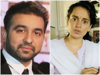 Kangana Ranaut targets Bollywood on the pretext of Raj Kundra arrest Yeh gutter hai will expose   राज कुंद्रा की गिरफ्तारी के बहाने कंगना रनौत ने बॉलीवुड पर साधा निशाना- ये गटर है...'टिकू वेड्स शेरू' फिल्म से करूंगी बेनकाब