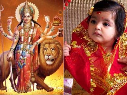 Kanya Pujan 2021: kanya pujan in navratri: vidhi, date, samagri, importance, significance in Hindi | Kanya Pujan: महाअष्टमी पर आज होगा कन्या पूजन, इन 10 समानों को पूजा में करें शामिल, जानें शुभ मुहूर्त, विधि