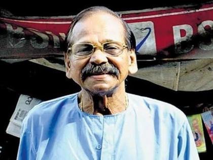 Veteran Malayalam cinema actor KTS Padanayil passed away at a hospital here due to age related problems   मलयाली सिनेमा के मशहूर अभिनेता केटीएस पदनायिल का निधन, केरल के सीएम पिनाराई विजयन ने जताया दुख