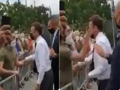France president emmanuel macron slapped in the face | फ्रांस के राष्ट्रपति मैक्रों को भीड़ में मौजूद एक शख्स ने मारा थप्पड़, पुलिस ने दो लोगों को हिरासत में लिया