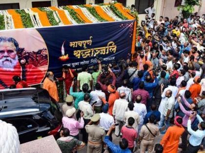 Mahant Narendra Giri's mortal remains accorded 'bhoo samadhi' in Prayagraj up cmYogi Adityanath | अखिल भारतीय अखाड़ा परिषद के अध्यक्ष महंत नरेंद्र गिरि को दी गईभू समाधि, यूपी सीएम योगी सहित कई मंत्री पहुंचे