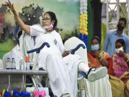 Rajesh Badal blog: Mamata Banerjee proposal to unite opposition ajainst BJP is not undemocratic | बीजेपी के खिलाफ विपक्षी दलों को साथ लाने का ममता बनर्जी का प्रस्ताव अलोकतांत्रिक तो नहीं, पहले भी हुआ है ऐसा