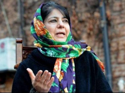Taliban, Afghanistan and PakistanBJPvotes issuesPDP chief Mehbooba Mufti democracy and India in danger   तालिबान, अफगानिस्तान और पाकिस्तान के मुद्दों पर वोट हासिल करने में भाजपा आगे,पीडीपी प्रमुखमहबूबा मुफ्ती ने कहा-लोकतंत्र और भारत खतरे में