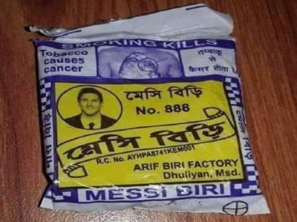 Lionel Messi photo on Beedi Packet goes viral on social media funny reaction | मेसी बीड़ी! सोशल मीडिया पर वायरल हुई बीड़ी के पैकेट पर लियोनेल मेसी की तस्वीर, यूजर्स कर रहे मजेदार कमेंट