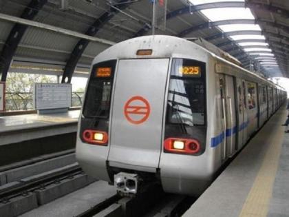 Noida Metro services will be restored from June 9 | नोएडा में मेट्रो की सेवाएं कल से होंगी शुरू, सुबह सात से रात 8 बजे तक ही चलेंगी, जानें पूरी डिटेल
