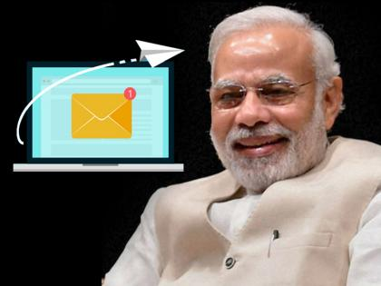 history of email and digital camera pm Narendra Modi said he used both in 1987-88 | जानिए कब हुआ था ईमेल और डिजिटल कैमरा का आविष्कार, पीएम मोदी के बयान से हुआ विवाद