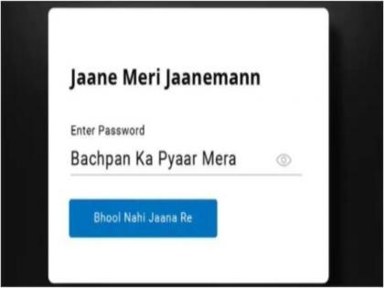 mumbai police advisory post on online security using bachpan ka pyar meme viral on social media | मुंबई पुलिस को याद आया 'बचपन का प्यार', मजेदार पोस्ट शेयर कर बताई ये बात, लोगों ने कहा- वाह क्या आइडिया है