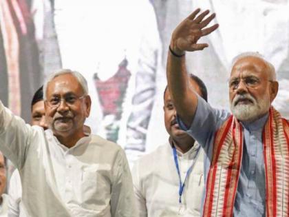 Nitish government not demand special status Bihar center senior minister Vijendra Yadav gave information | केंद्र से बिहार के विशेष दर्जे की मांग नहीं करेगी नीतीश सरकार, वरिष्ठ मंत्री विजेंद्र यादव बोले, मांग करते-करते थक गए