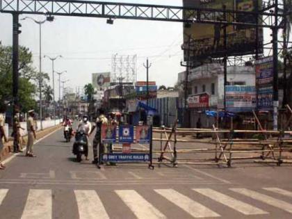 Unlock process started in Odisha, know what is open and what is closed? | Odisha Unlock Guideline: अनलॉक को लेकर ओडिशा सरकार का बड़ा फैसला, जानें क्या खुलेगा और क्या रहेगा बंद