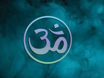 God four devoteesscripturescalled wise person beings and every particleShaktinandan BhartiBlog   ब्लॉगःईश्वर के लिए चारों भक्तों में कोई भेद नहीं,ज्ञानी ही सर्वोत्तम है...