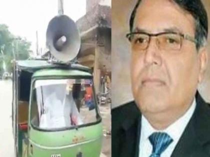 Pakistan gujranwala commissioner missing dog state machinery search auto rickshaw loudspeaker announcements   पाकिस्तान : गुजरांवाला कमिश्नर का कुत्ता हुआ लापता, साहेब ने घर-घर तलाशी का दिया हुक्म, ऑटो से गली-गली करवाया एनाउंसमेंट