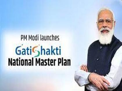 what is PM GatiShakti-National Master Plan, benefits for people, interesting facts in Hindi   PM GatiShakti-National Master Plan: पीएम गति शक्ति-नेशनल मास्टर प्लान क्या है, इससे देश की जनता को क्या फायदे होंगे ?
