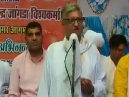 BJP MP Ram Chander Jangra says Muslim sculptors are descendants of Lord Vishwakarma   भाजपा सांसद रामचंद्र जांगड़ा बोले- 'सभी मुस्लिम मूर्तिकार भगवान विश्वकर्मा के वंशज'
