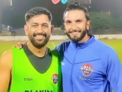 Ranveer Singh say Always at the feet of elder brother ms Dhoni shared a picture with mahi during charity football match   'बड़े भाई के चरणों में हमेशा', चैरिटी मैच के दौरान धोनी के साथ तस्वीर शेयर कर बोले रणबीर सिंह- माही मेरी जान