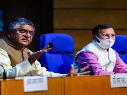 Modi Cabinet reshuffle Left outfew BJP heavyweights may get major role Ravi Shankar Prasad, Harshvardhan and Prakash Javadekar   भाजपासंगठन में जिम्मेदारी संभाल रहेपांच नेता बने मंत्री,पार्टी में काम करेंगेरविशंकर प्रसाद, हर्षवर्धन और प्रकाश जावड़ेकर