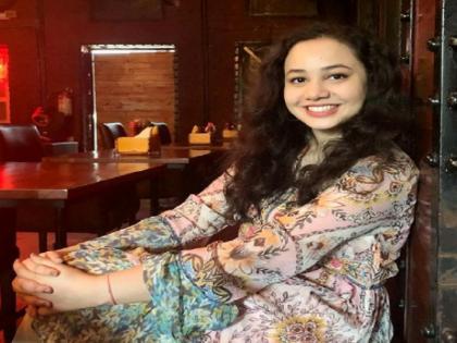 UPSC Final Result 2020: IAS Tina Dabi sister Ria Dabi secures rank 15   UPSC Final Result 2020: टीना डाबी की बहन रिया डाबी ने अब किया कमाल, हासिल की 15वीं रैंक