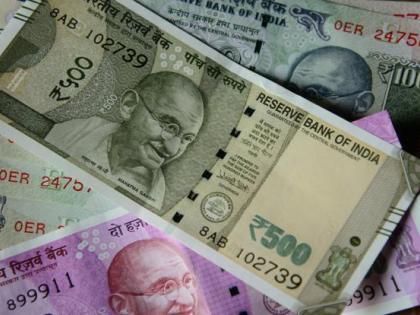 Bihar Two school studentsaccountRs 960 crore ban withdrawal money bank accountKatihar   बिहारःकटिहार में दो बच्चे बने करोड़पति,खाते में960 करोड़ रुपये,बैंक अकाउंट से पैसे की निकासी पर रोक