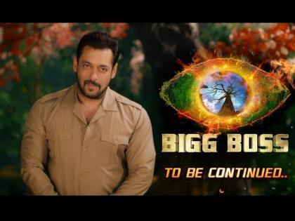 Salman Khan said Bigg Boss is such a relationship in my life that has lasted for so long   सलमान खान ने कहा, बिग बॅास मेरी लाइफ की ऐसी रिलेशनशिप है जो इतने लंबे वक्त तक चली है