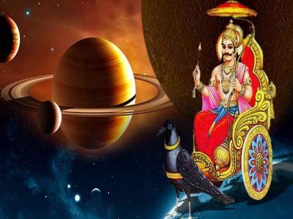 Sawan 2021: Shani shanti upay puja vidhi in Sawan for Sade Sati and Shani Dhaiyya   Sawan 2021: सावन में शनिदेव को कैसे करें खुश, किन राशियों पर साढ़े साती और शनि ढैय्या का है प्रकोप? जानें उपाय