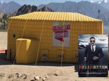 akshay kumar's bellbottom screened at world's highest mobile theatre in ladakh | दुनिया में सबसे ऊंचाई पर स्थित मोबाइल थिएटर में दिखाई गई अक्षय कुमार की 'बेल बॉटम', अभिनेता ने यूं दी प्रतिक्रिया