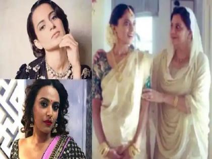 tanishq ad row tanishq issues statement over ad showing hindu muslim couple kangna swara reaction | बवाल के बाद तनिष्क ने हटाया हिंदू-मुस्लिम वाला ऐड, कंगना ने कहा- शर्मनाक, स्वरा बोलीं-ढीली रीढ़ की हड्डी