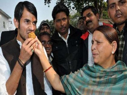 Tej Pratap give blessings to Tejashwi Yadav to become CM after meeting Rabri Devi | मान गए तेजप्रताप! राबड़ी देवी से मुलाकात के बाद बदल रहे हैं सुर, तेजस्वी को दिया सीएम बनने का आशीर्वाद