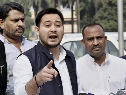 Bihar Deputy CMTarkishore Prasaddaughter-in-law, brother-in-law and other relatives contract of 58 croresTejashwi Yadav attacked CM Nitish | बिहारः उप मुख्यमंत्री तारकिशोर प्रसाद की बहू, साले और दूसरे परिजनों को मिले 58 करोड़ का ठेका,तेजस्वी यादव का सीएम नीतीश पर हमला