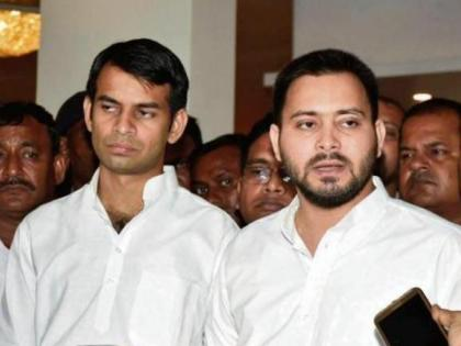 Tej PratapAkash Yadav left RJDjoined LJPbig responsibilitywhat he said on Tejashwi Yadav   तेज प्रताप के चहेते आकाश यादव राजद छोड़लोजपामें शामिल, बड़ी जिम्मेदारी, जानिएतेजस्वी यादव पर क्या बोले...
