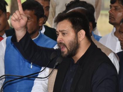 """rjdTejashwi Yadav returned Patna after 60 daysBJP state president Sanjay Jaiswal touristpolitics started Bihar   60 दिन बाद पटना लौटेतेजस्वी यादव,भाजपा प्रदेश अध्यक्ष संजय जायसवाल ने""""टूरिस्ट"""" कहा,बिहार में सियासत शुरू"""