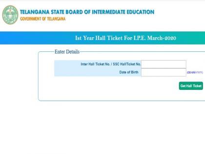 ts bie.cgg.gov.in halltickets 2020 ts inter hall tickets 2020 manabadi inter 2nd year hall tickets download   Telangana Board Exam 2020: तेलंगाना बोर्ड ने जारी की इंटर परीक्षाओं की हॉल टिकट, 4 मार्च से शुरू होंगी परीक्षाएं