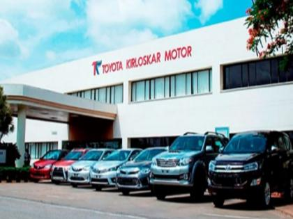 toyota kirloskar motor says it will invest more than 2,000 crores on electrification of vehicle models   TKM अगले 12 महीनों में भारत में वाहन मॉडलों के विद्युतीकरण पर 2,000 करोड़ रुपये से अधिक करेगी निवेश