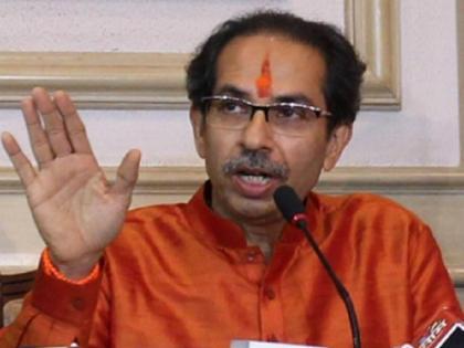 Maharashtra CM Uddhav Thackeray attacks on BJP, said- Bullying language will not be tolerated | 'इतना जोर का थप्पड़ मारेंगे कि...', उद्धव ठाकरे ने शिवसेना भवन गिराने की धमकी देने वाले भाजपा विधायक को दिया जवाब