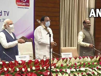 Sansad TVlaunch Vice President M Venkaiah Naidu, PM Narendra Modi and Lok Sabha Speaker Om Birla   ''संसद टीवी'' कोउपराष्ट्रपति और पीएम मोदी ने किया लॉन्च, कहा-संसद में सिर्फ पॉलिटिक्स नहीं, पॉलिसी भी है...