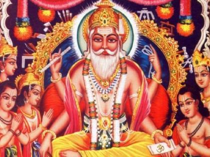 Vishwakarma puja 2021: date, images, status, mantra, wishesh, puja vidhi, shubhkamna sandesh in Hindi   Vishwakarma Puja 2021: आज विश्वकर्मा पूजा, जानिए पूजा विधि, विश्वकर्मा कथा, मंत्र और महत्व