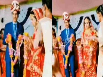 Video girl marriage was taking place against her will see how bride reacts on jaimala stage | दुल्हन की मर्जी के खिलाफ हो रही थी शादी, वरमाला स्टेज पर फिर किया कुछ ऐसा, लोगों ने कहा - दूल्हा तो गया काम से !, वीडियो वायरल
