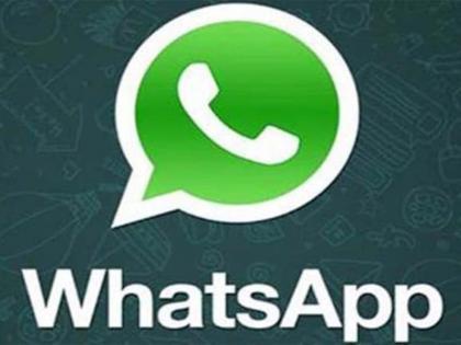 WhatsApp is making changes in video calling, see these 6 important things to know   WhatsApp वीडियो कॉलिंग में कर रहा है बदलाव, जानिए इस बारे में 6 महत्वपूर्ण बातें